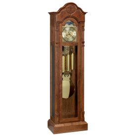 Amana Riverview Floor Clock